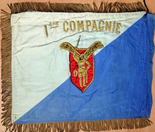 Fanion rectangulaire et frangé or de la 1° Compagnie commandée initialement par le Capitaine Jacques PORTALIS